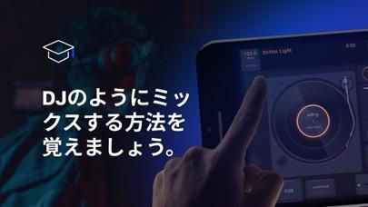 edjing Mix - DJ Mixer App ScreenShot1