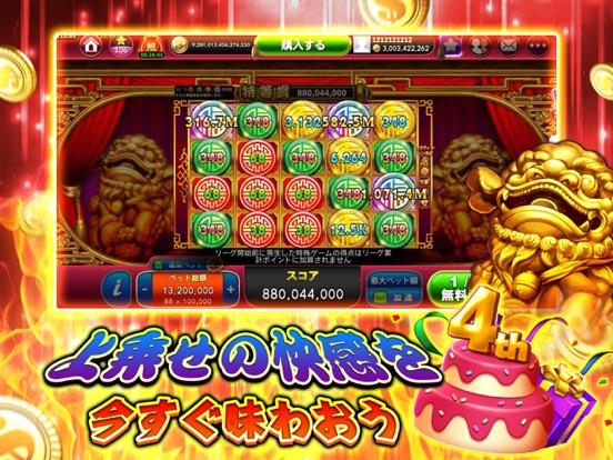 スロット〜釣り 大富豪 カジノオンラインゲームのおすすめ画像1