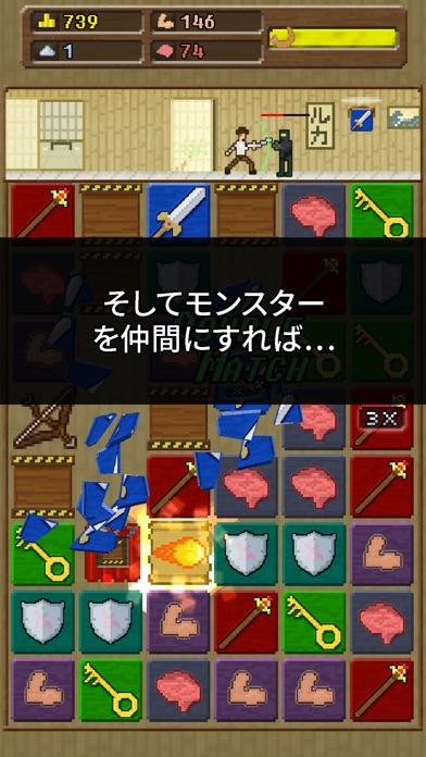 ユー・マスト・ビルド・ア・ボート screenshot1