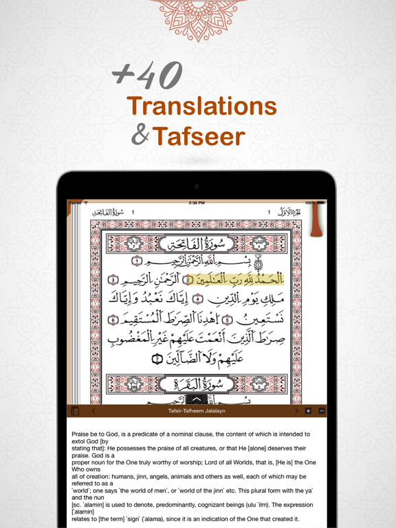 QURAN GRATUIT TÉLÉCHARGER MP3 RIWAYAT WARCH