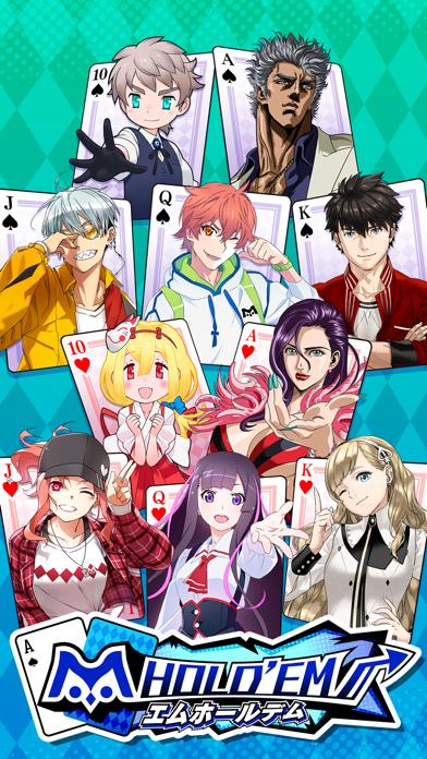 m HOLD'EM(エムホールデム)【ポーカー】のおすすめ画像1