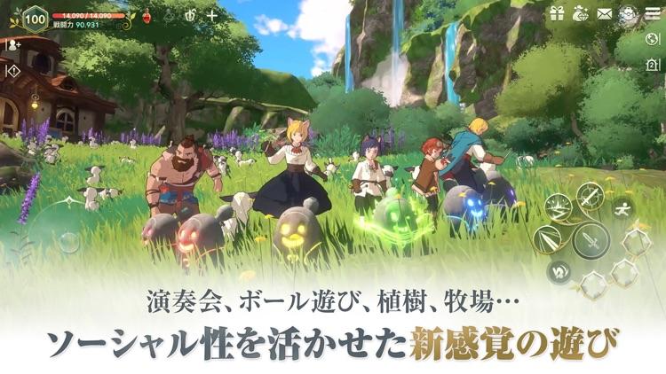 二ノ国:Cross Worlds screenshot-5