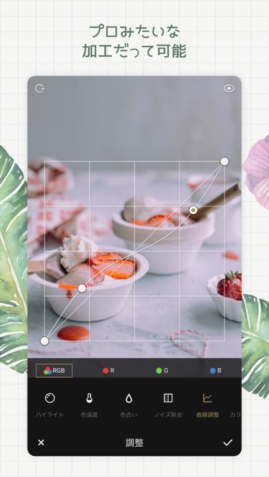 Fotor画像レタッチ加工•エフェクト補正•コラージュアプリのおすすめ画像5