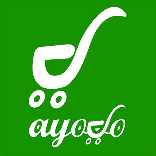 Ayodo icon