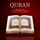 читать Коран icon