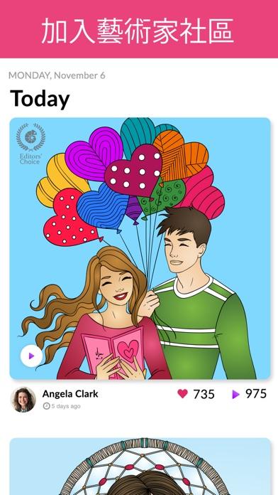 Colorgram:適合成人的藝術療法抒壓著色書屏幕截圖5