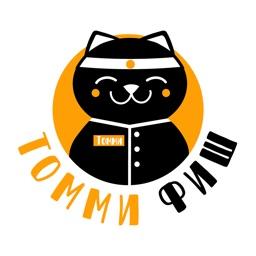 Томми Фиш - доставка роллов