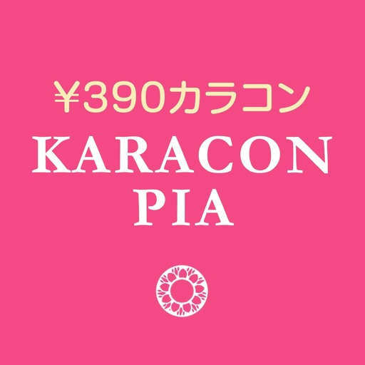 KARACONPIA カラコン通販