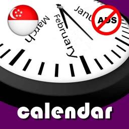 2019 Singapore Calendar NoAds