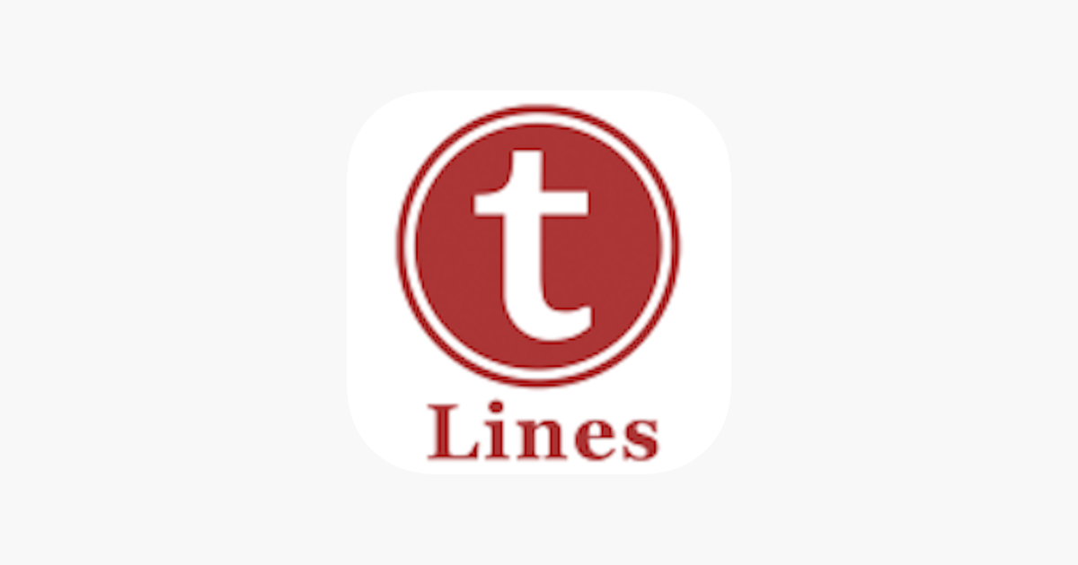 Disney World Lines TP on the App Store