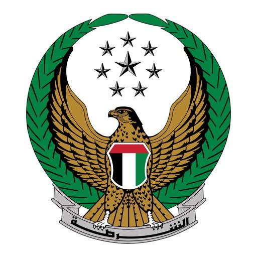 MOI UAE iOS App