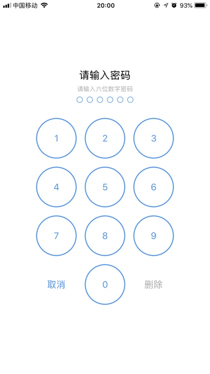 私信通 screenshot-3