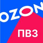 Ozon ПВЗ на пк