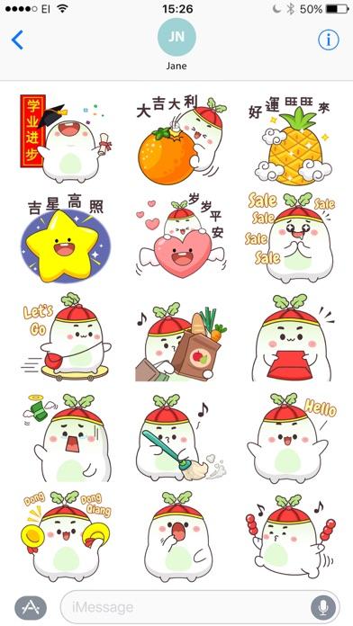 Chinese New Year Tobi screenshot three