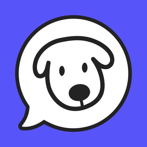 犬の翻訳者 - ペットと話す