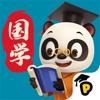 熊猫博士国学-会阅读学儿歌爱表达