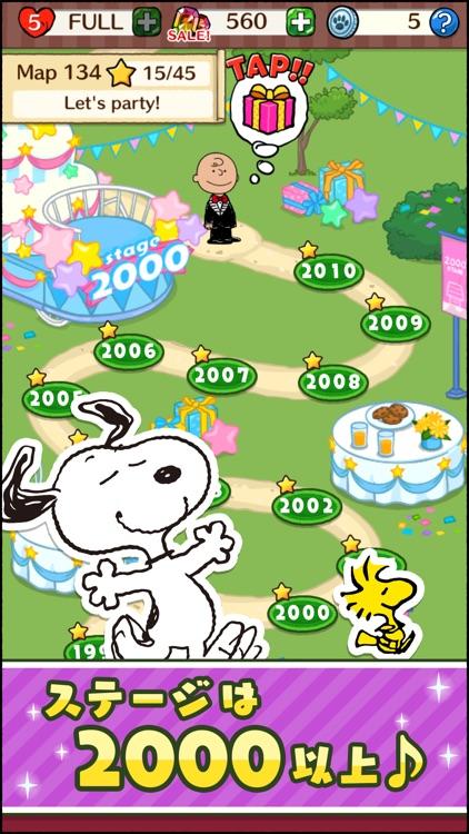 スヌーピー ドロップス:スヌーピー パズル(Puzzle) screenshot-3