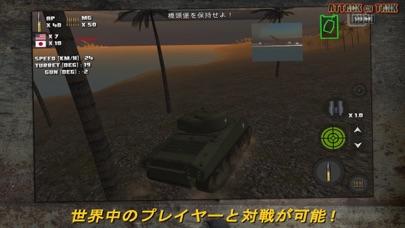 突撃の戦車 Rush World War 2 Heroesのおすすめ画像7