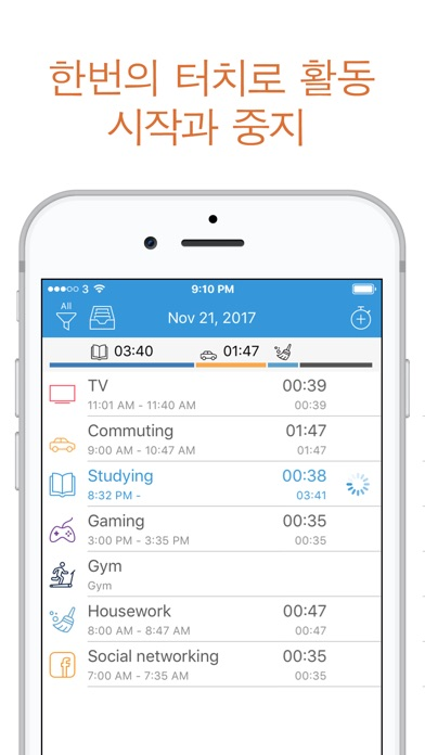 ATracker – 일간 과제와 시간 추적 for Windows