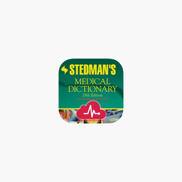 stedmans medical surgical equipment words stedmans word book series