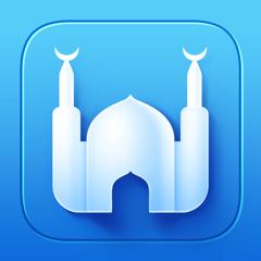 Athan Pro: Koran, Azan, Qibla