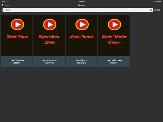 iDrama - Movies Review | Apps | 148Apps