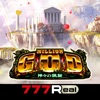 [777Real]ミリオンゴッド-神々の凱旋-