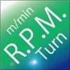 旋削回転送りPro - iPhoneアプリ