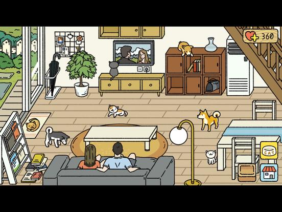Adorable Maison