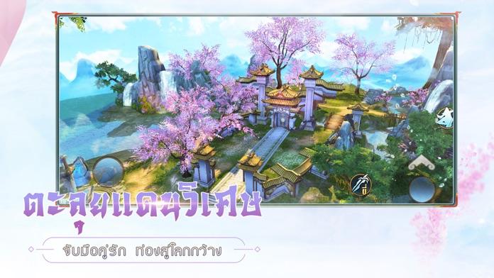 ZhuXian-กระบี่เทพสังหาร Screenshot