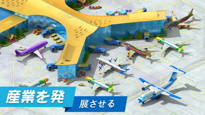 メガポリス (Megapolis) - 街づくりゲーム ScreenShot4