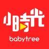 宝宝树小时光-记录宝贝成长的高质量早教平台