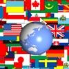 国旗de脳トレ 無料版