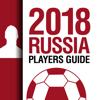 EG Meikan 2018 Russia