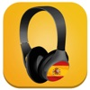 ラジオスペイン : spanish radios FM