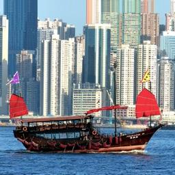 Hong Kong's Best Travel Guide