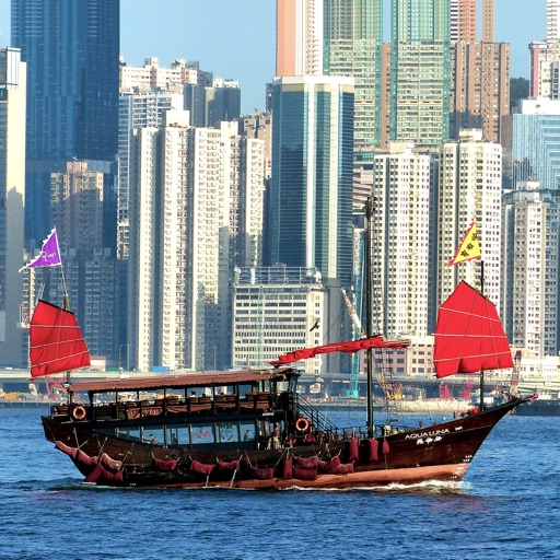 Hong Kong's Best Travel Guide