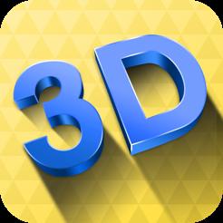 4Video 3D Converter - 2D > 3D