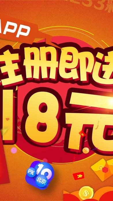 1233北京赛车PK10-时时彩,六合彩在线比分直播,送8