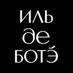 ИЛЬ ДЕ БОТЭ: магазин косметики на пк