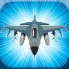 少しパイロットの飛行機ゲーム - iPadアプリ