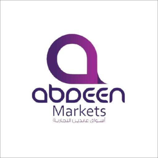 Abdeen Markets