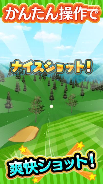 ふつうのゴルフ 人気の暇つぶしゴルフゲーム screenshot-3
