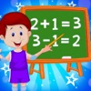 Maths Learner