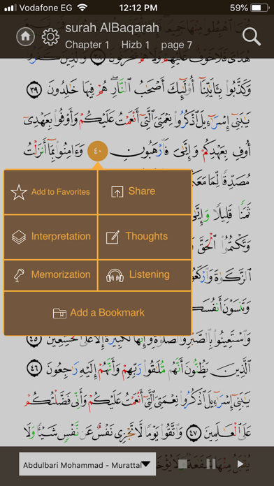 点击获取Mushaf Al-Tajweed Interactive