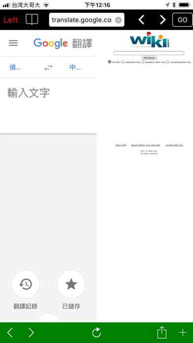 ParallelBrowser screenshot 1