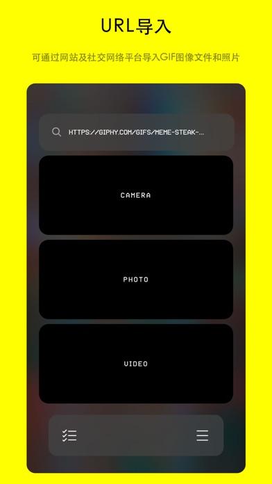 Screenshot for Glitché - Photo & Video Editor in Taiwan App Store