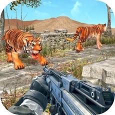 Wild Animal Shooter Expert