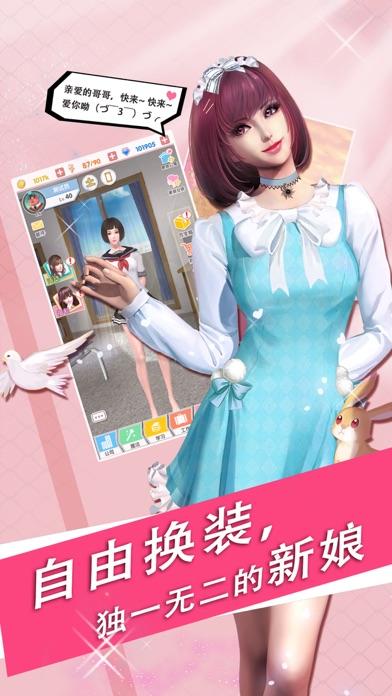 魔女之恋 screenshot one