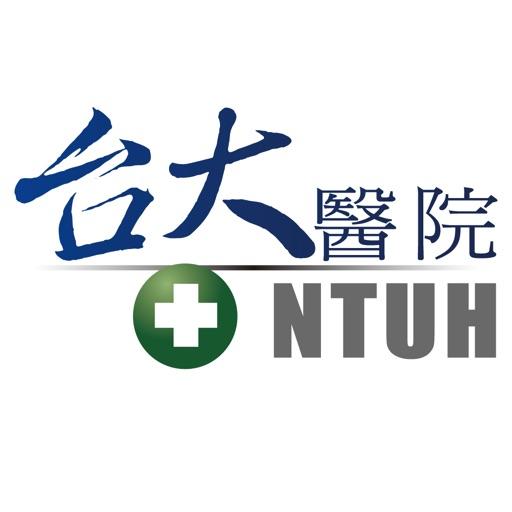 台大醫院行動服務